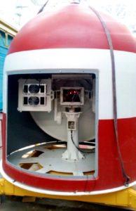 """Doppler Meteorological Radar """"DMRL-3"""""""