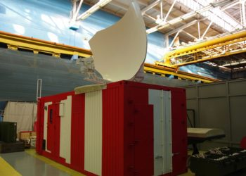 """Terminal Area Radar Complex """"RC-10RA"""""""